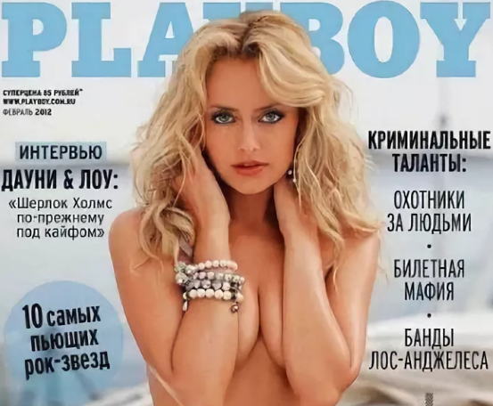 Елена Максимова  в журнале плейбой