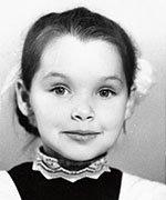 Наталья Антонова в школьные годы