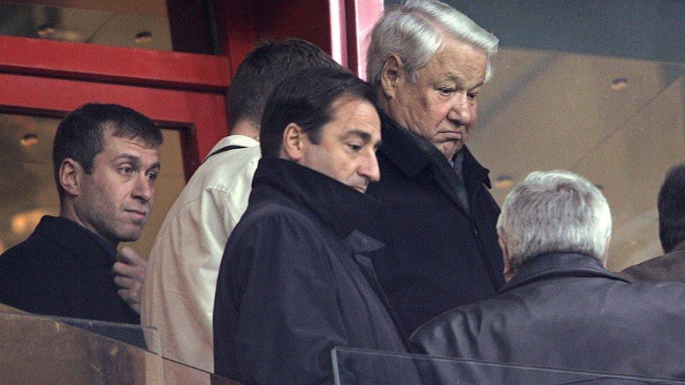 Абрамович и Ельцин
