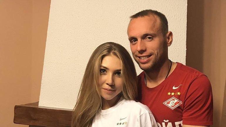 Денис Глушако с женой Дарьей