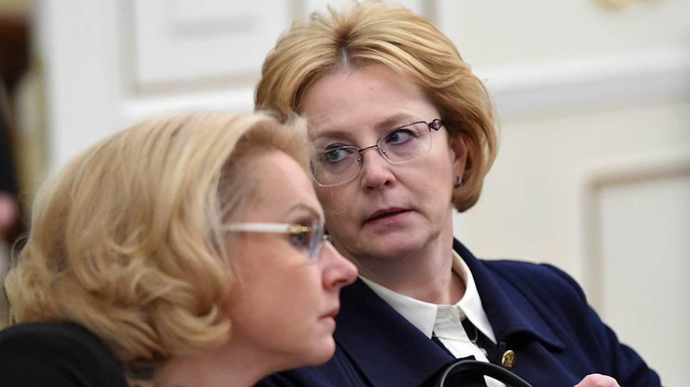 Вице-премьер Татьяна Голикова и министр здравоохранения Вероника Скворцова