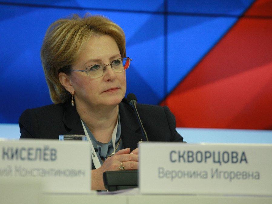 Министр здравоохранения Российской Федерации Вероника Скворцов