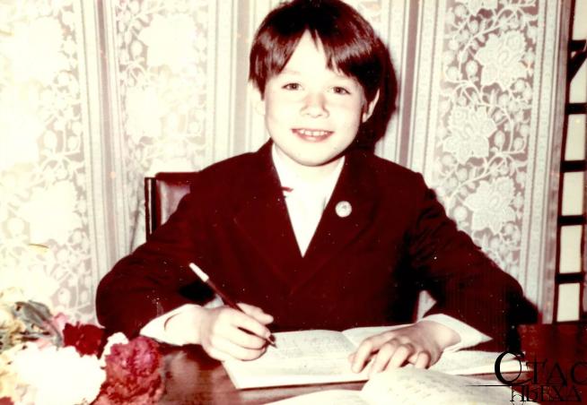 Стас Пьеха в школьные годы