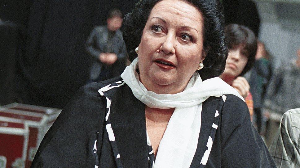 Монтсеррат Кабалье 2018