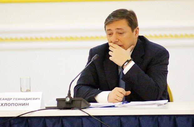 Хлопонин Александр