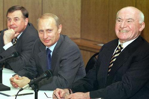 Лео Бокерия Путин