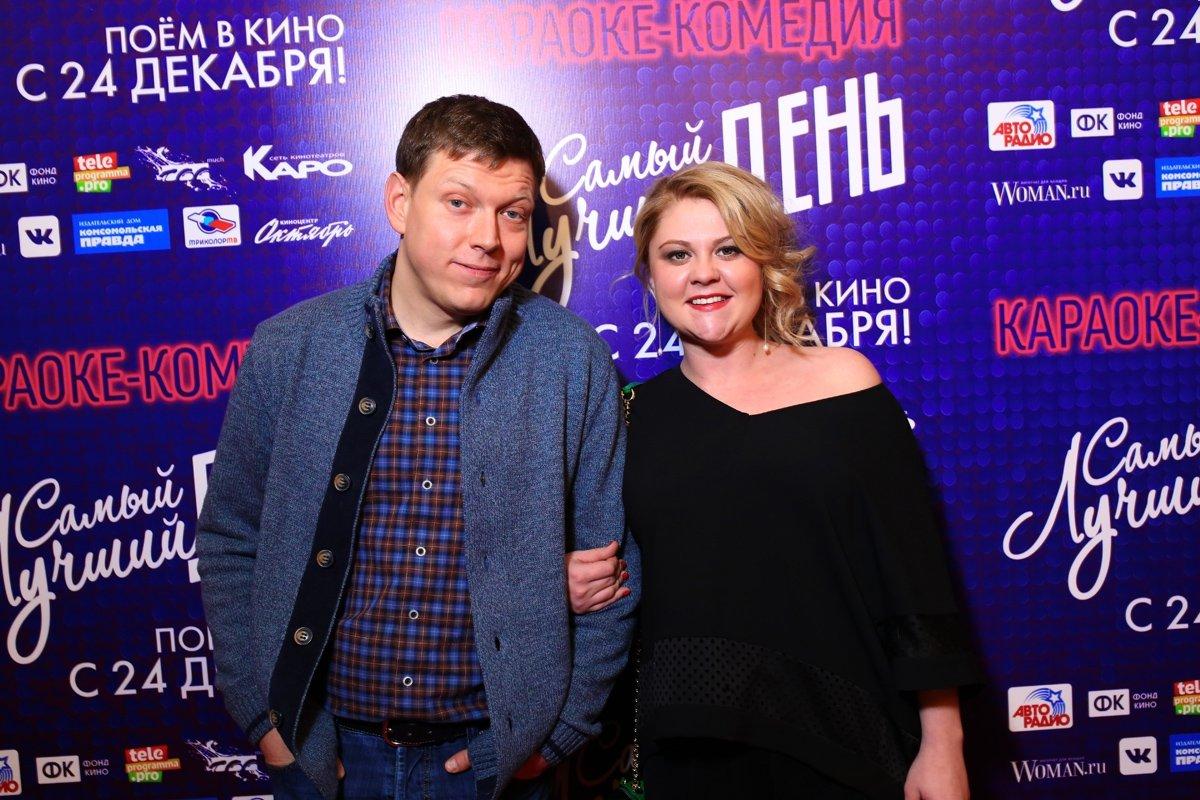 Сергей Лавыгин и Валентина Мазунина
