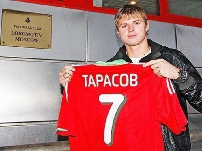 "Дмитрий Тарасов в ""Локомотиве"""