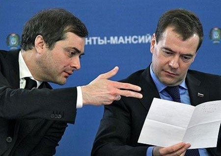 Владислав Сурков и Медведев